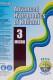 Advanced Hydroponics of Holland 3 MICRO 5 l
