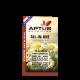Aptus All-in-One Pellets 100 ml